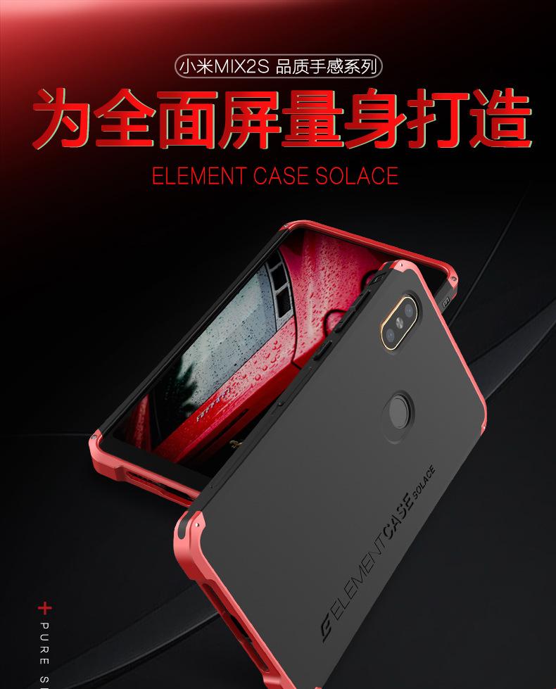 เคส Xiaomi Mi Mix 2S Element Case