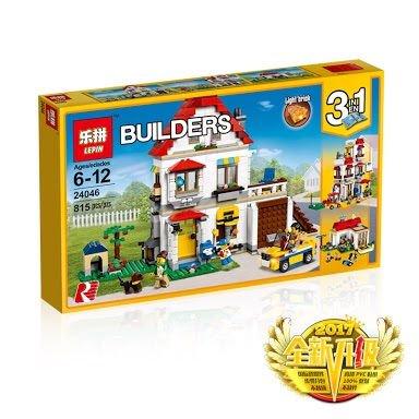 เลโก้จีน LEPIN.24046 ชุด Modular Family Villa 3in1