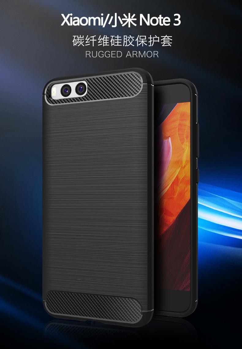 เคส Xiaomi Mi Note 3 Soft TPU (เคสนิ่ม)