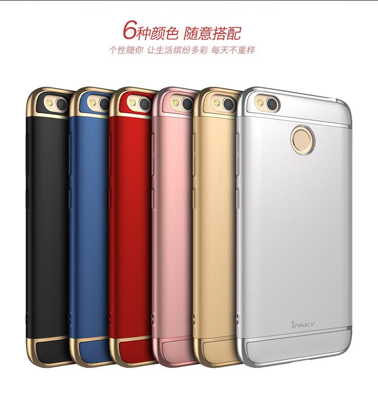 เคส Xiaomi Redmi 4X iPaky Elegant