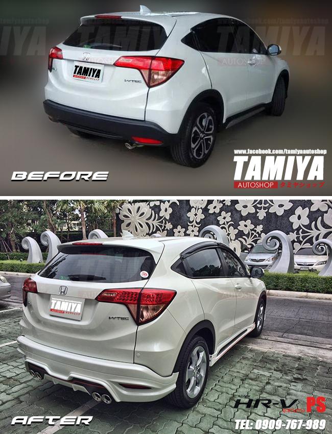 Honda Hrv สีขาว