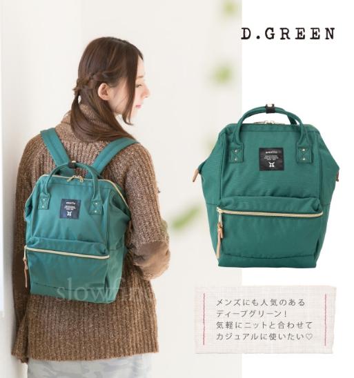 กระเป๋าเป้ Anello canvas darkgreen (Mini)