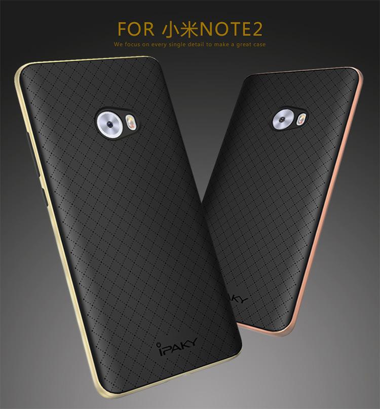 เคส Xiaomi Mi Note 2 iPaky