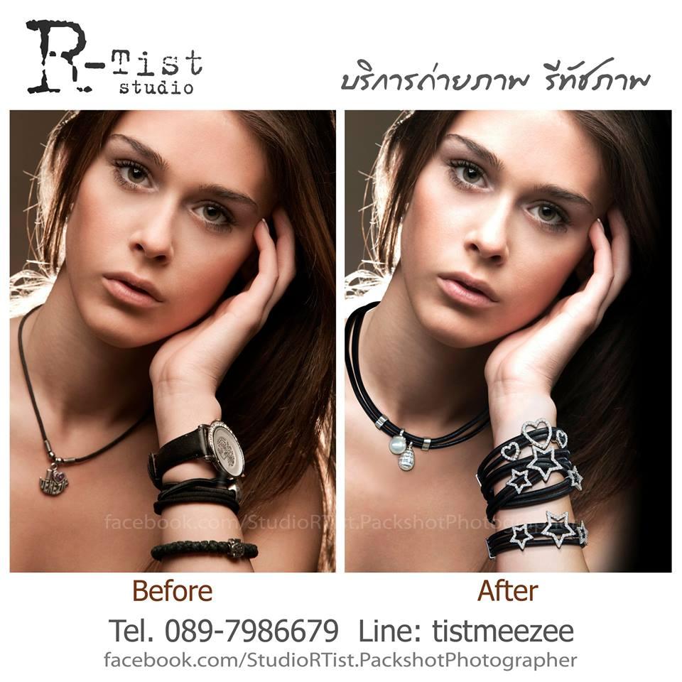 R-Tist Studio บริการถ่ายภาพจิวเวลรี่,รีทัชจิวเวลรี่, ถ่ายภาพเครื่องประดับ สร้อยคอ ต่างหู แหวน จี้ กำไล เพชร พลอย หยก ทอง ทองคำขาว หินสี ฯลฯ ทั้งของแท้และของเทียม โดยช่างภาพที่มีประสบการณ์ถ่ายภาพจิวเวลรี่ มากกว่า 10 ปี Tel. 089-7986679 Line: tistmeezee