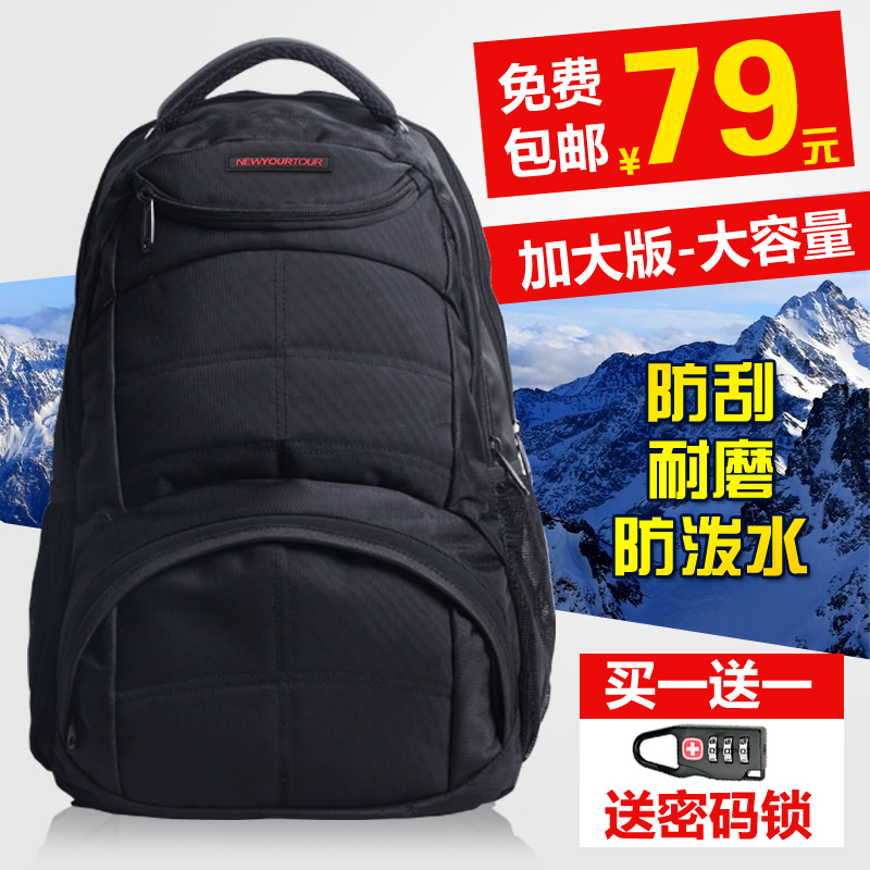 กระเป๋าเป้สะพายหลังสารพัดประโยชน์ สวย ทน เท่ห์ คุณภาพชั้นนำเป็นที่ยอมรับระดับสากล Good quality version of the shoulder bag male Korean version of the backpack men fashion trend