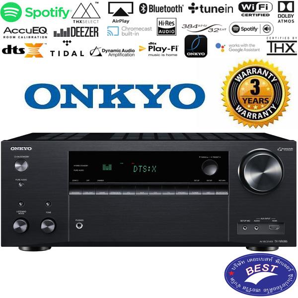 Onkyo Onkyo A/V Receiver TX-NR686 7 2-Channel Network 53x44x25