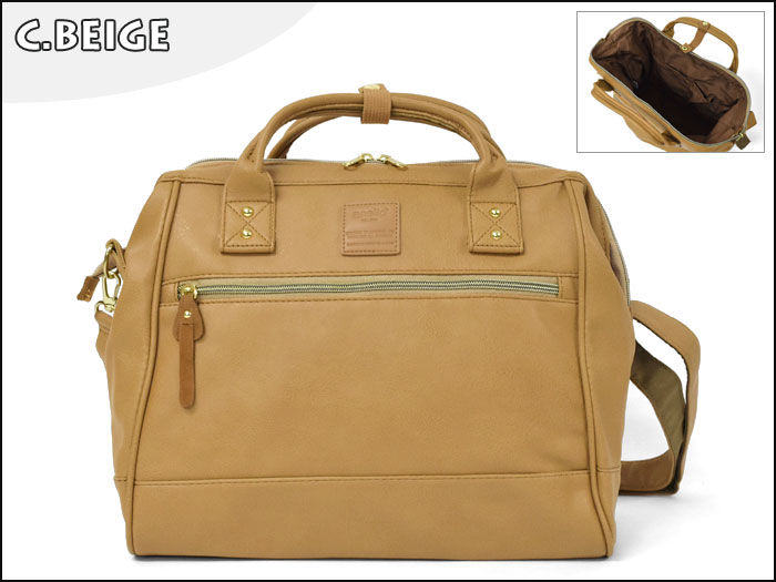 Large twoway Anello leather Shoulder Bag (สี Camel Beige)