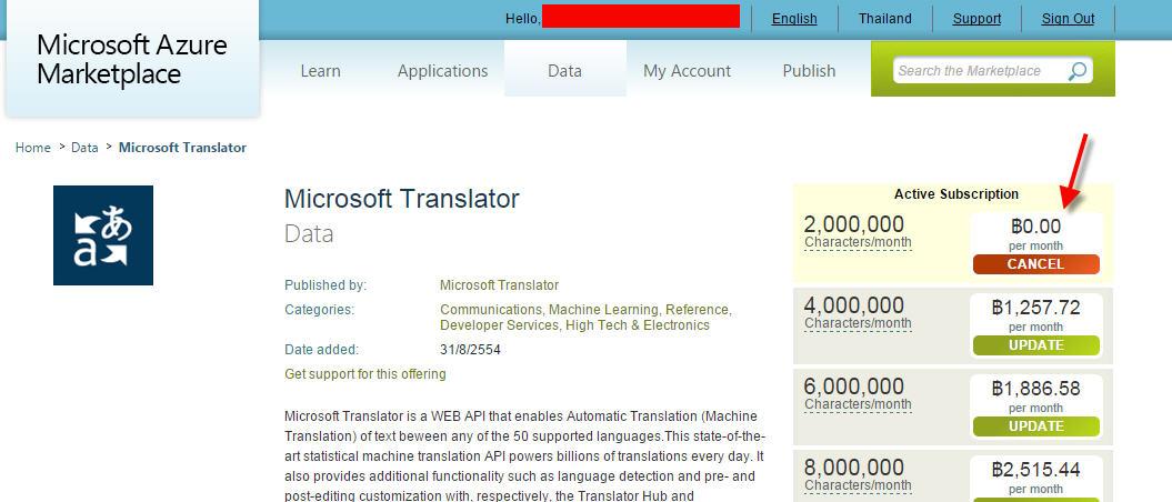 Sign up Microsoft Translator