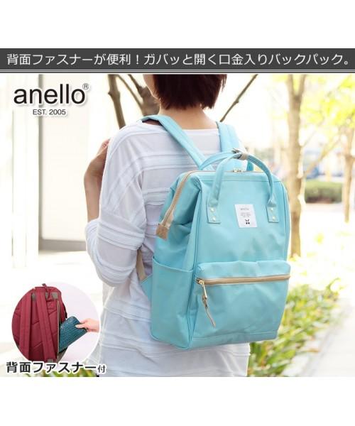 กระเป๋าเป้ Anello canvas sax (Mini Size) ผ้ากันน้ำ รุ่นยอดนิยม