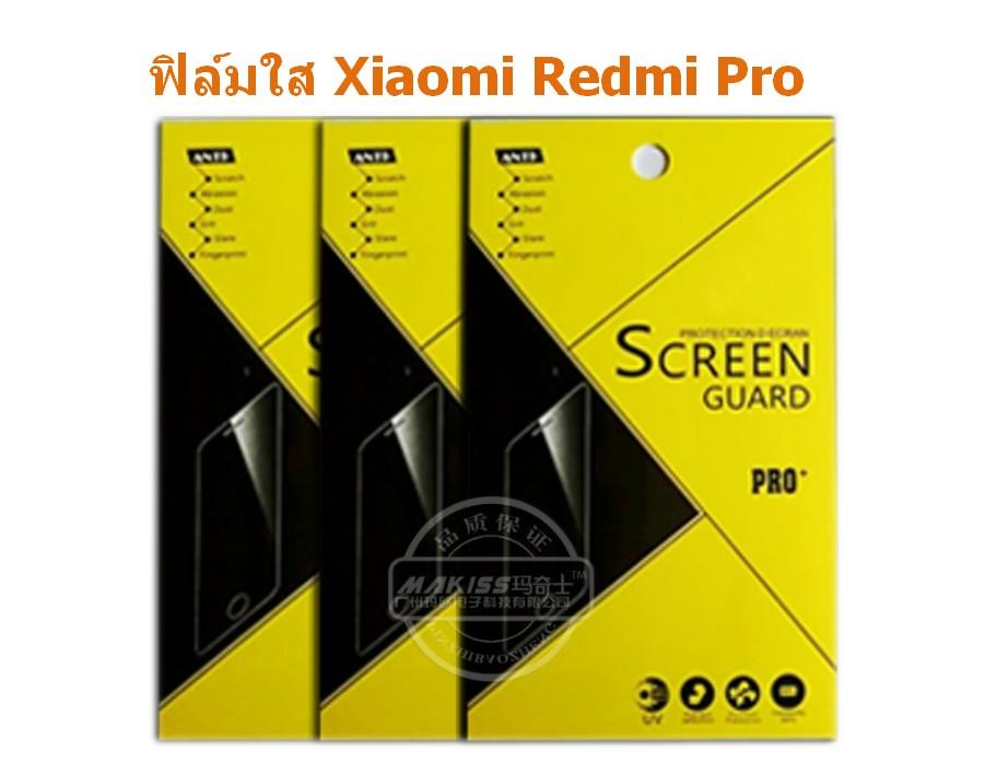 Xiaomi Redmi Pro ฟิล์มกันรอยขีดข่วน แบบใส MAKISS