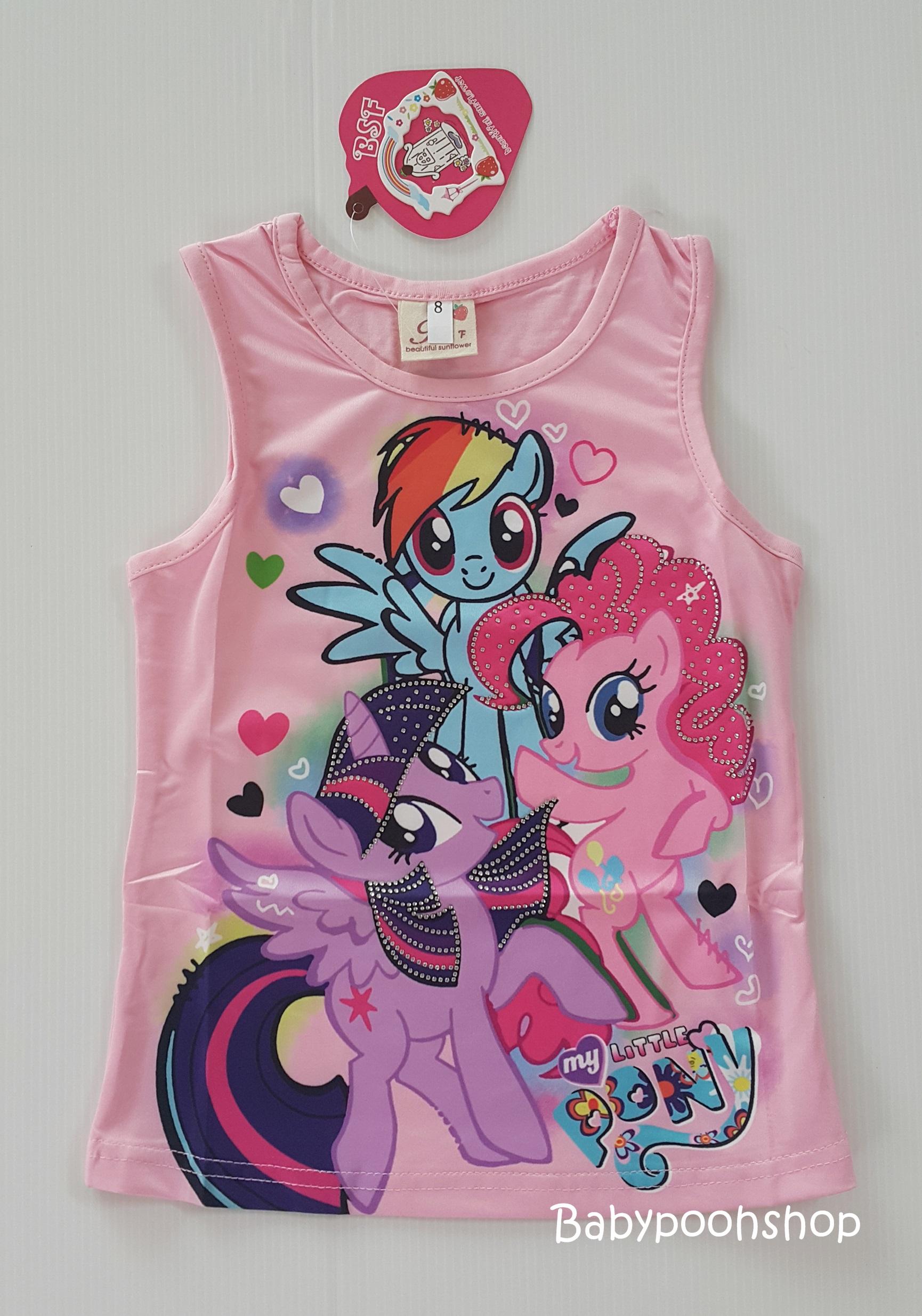 เสื้อกล้าม my little Pony สีชมพูอ่อน size : 8 (2-3y) / 10 (3-4y) / 14 (5-6y)