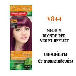 ดีแคช ออพติมัส คัลเลอร์ ครีม Optimus color Cream V844 Medium Blode red Violet Redlect บลอนด์กลางประกายแดงเหลือบม่วง 100 มล.