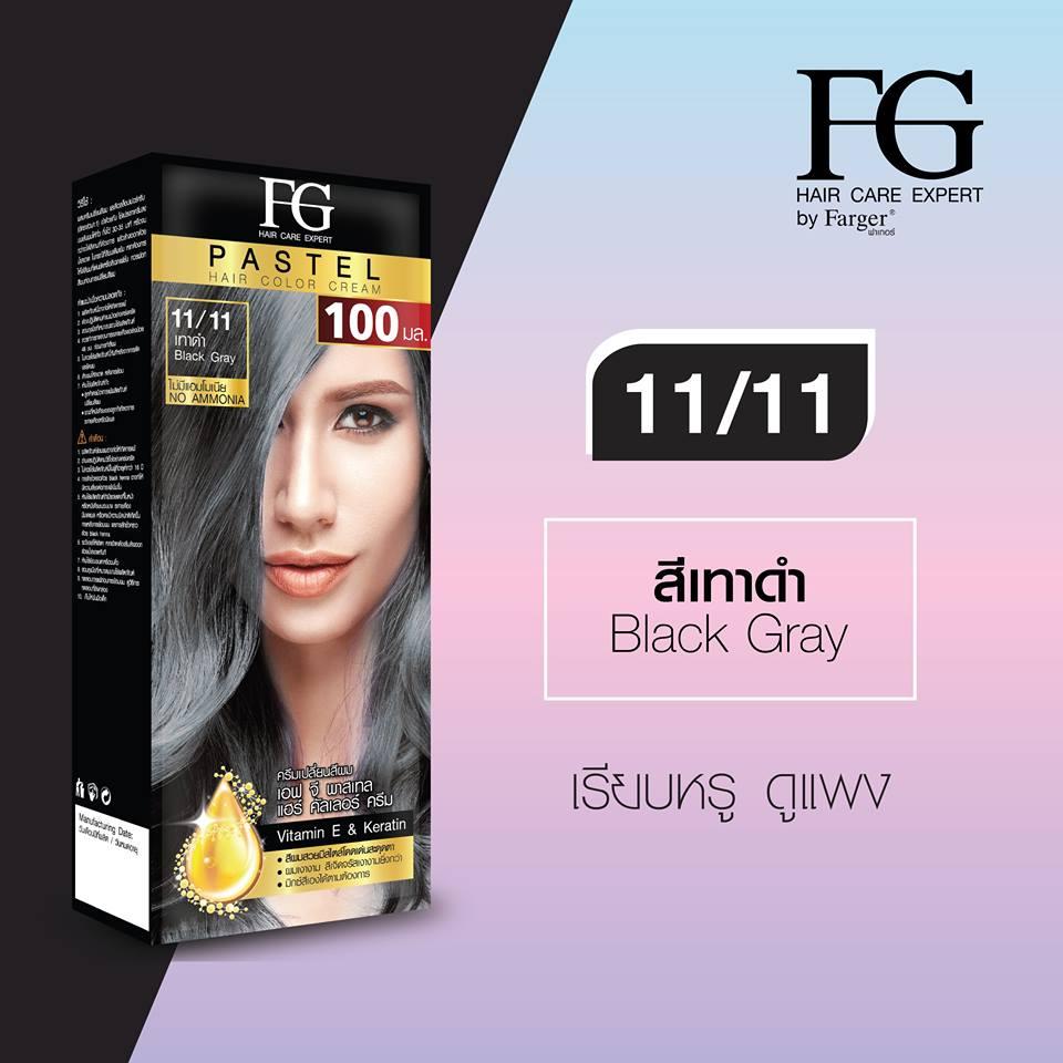 FG Pastel Hair Color Cream 11/11 เทาดำ Balck Gray