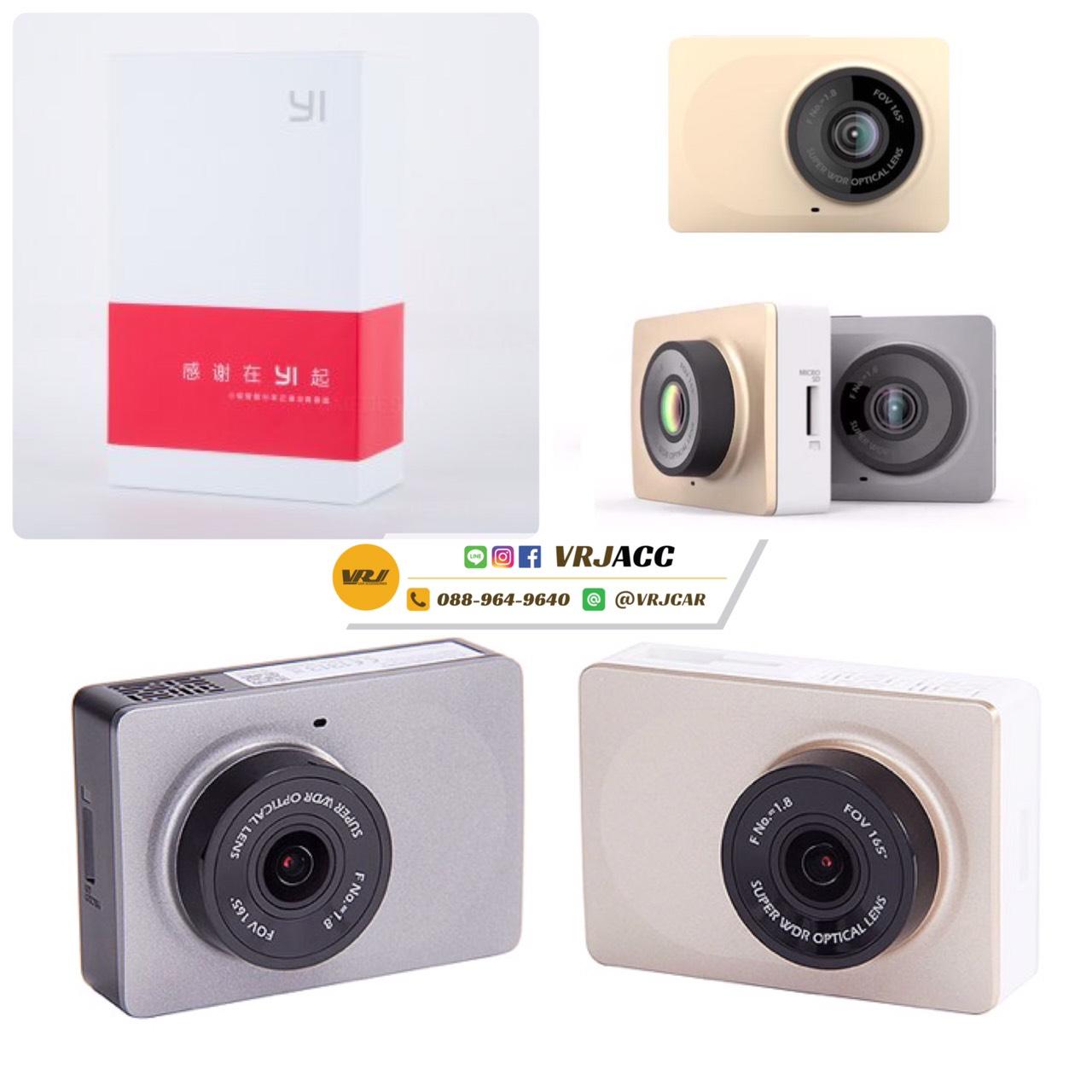กล้องติดรถยนต์ Xiaomi Yi Dash Cam Car DVR 1080P Wifi