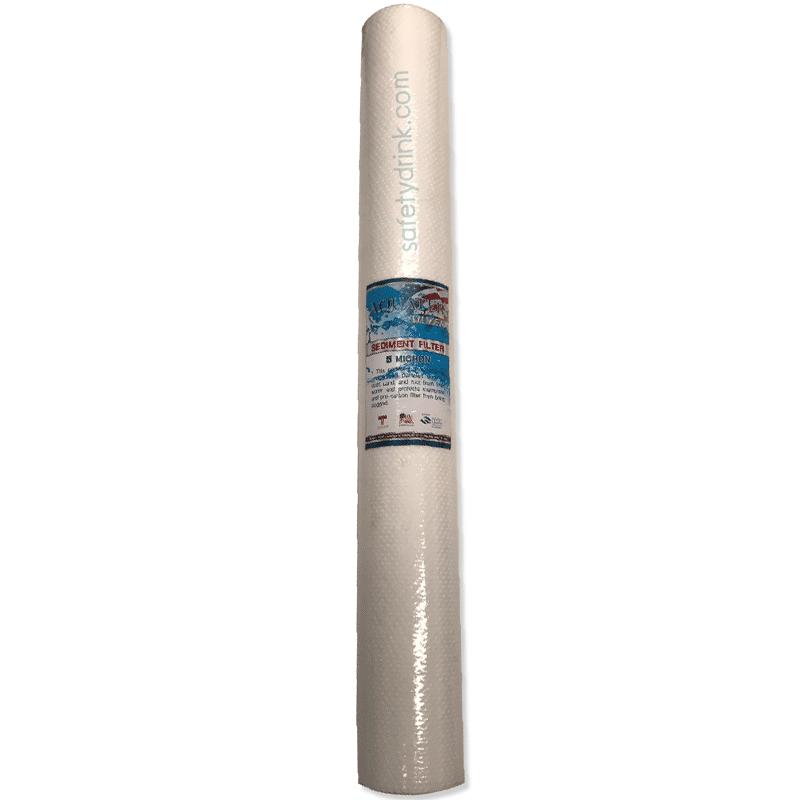 ไส้กรอง PP Aquatek Silver 5M20 นิ้ว (Dot Surface)