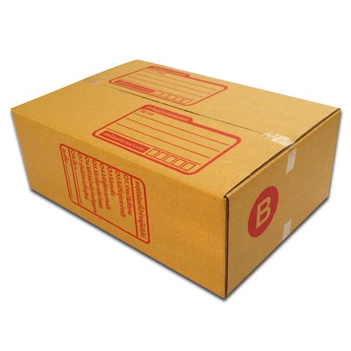 กล่องไปรษณีย์ฝาชนเบอร์ B (ขนาด ข) ขนาด 17 X 25 X 9 cm. ใบละ 3.4 บาท