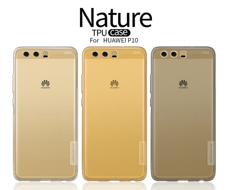เคสมือถือ Huawei P10 รุ่น Premium TPU case