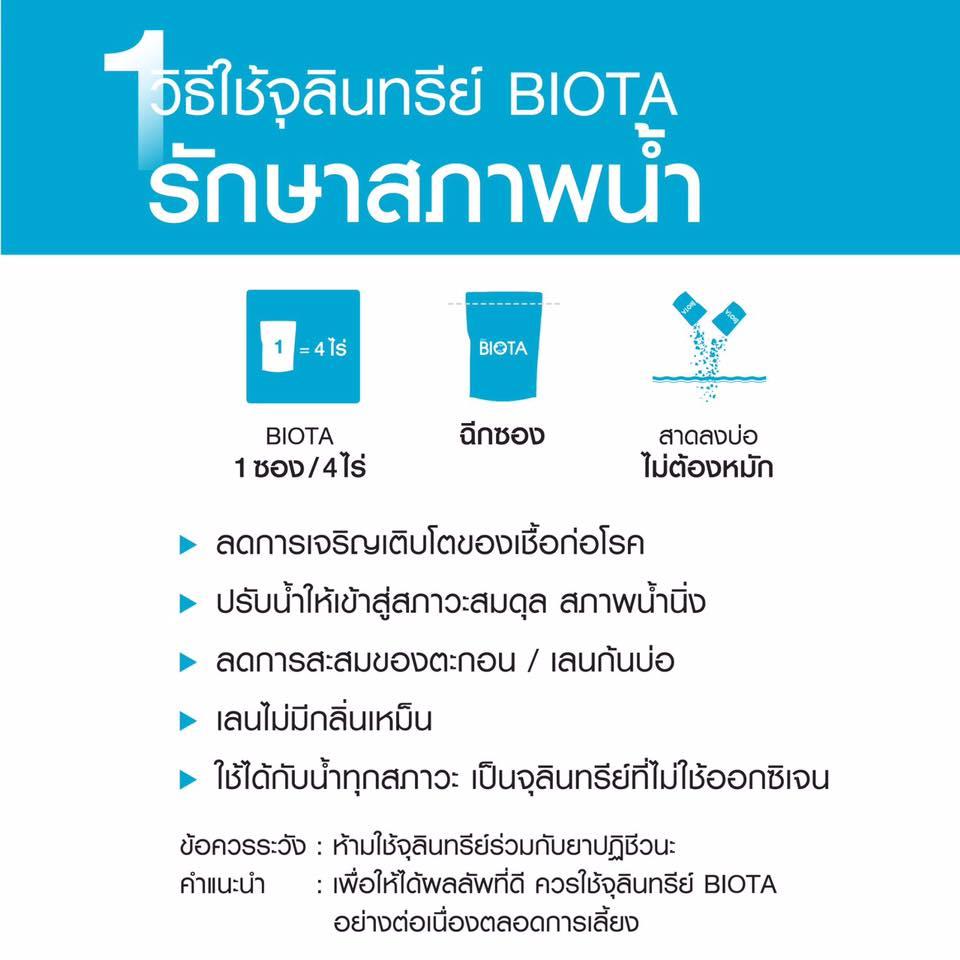 โปรไบโอติกส์,สารเสริมชีวนะ,จุลินทรีย์โปรไบโอติกส์สำหรับเลี้ยงไก่,โปรไบโอติกส์สุกร,โปรไบโอติกส์ กุ้ง ปลา,โปรไบโอติกส์ สัตว์น้ำ,การใช้โปรไบโอติกส์ กุ้ง ไก่ หมู สุกร