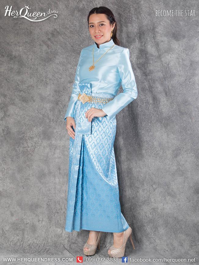 เช่าชุดไทย &#x2665 ชุดไทยบรมพิมาน เสื้อสีฟ้าอ่อน ผ้าถุงสำเร็จหน้านาง สีฟ้าเหลือบเงิน