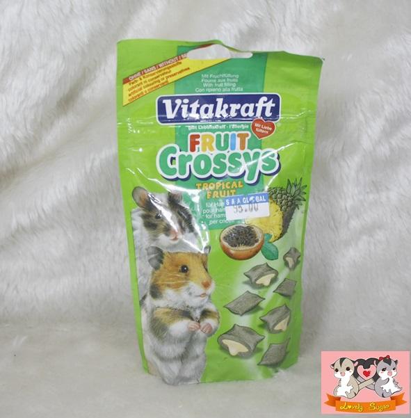 vitakraft fruit crossys ขนมชูก้าร์ไกรเดอร์
