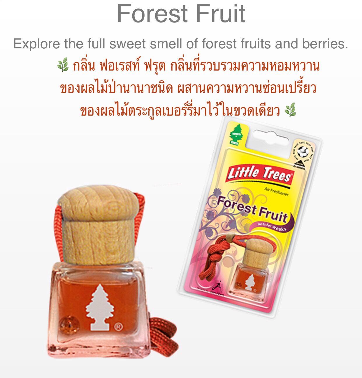 น้ำหอมขวดแก้ว ฝาไม้ Little Trees Bottles กลิ่น Forest Fruit (ผลไม้ป่า)