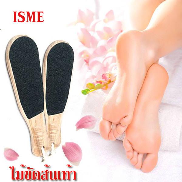 Isme ไม้ขัดส้นเท้า IX12