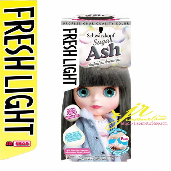 ชวาร์สคอฟ เฟรชไลท์ โฟมเปลี่ยนสีผม Sugar Ash น้ำตาลเทาเข้ม ปรับสีผมสูงสุด (2 ระดับ)