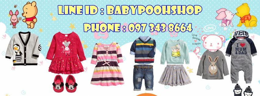 BabyPooh Shop