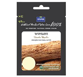 Supaporn ผงทานาคา สำหรับผู้ต้องการมี ผิวเนียน ขาว กระจ่างใส 20 กรัม