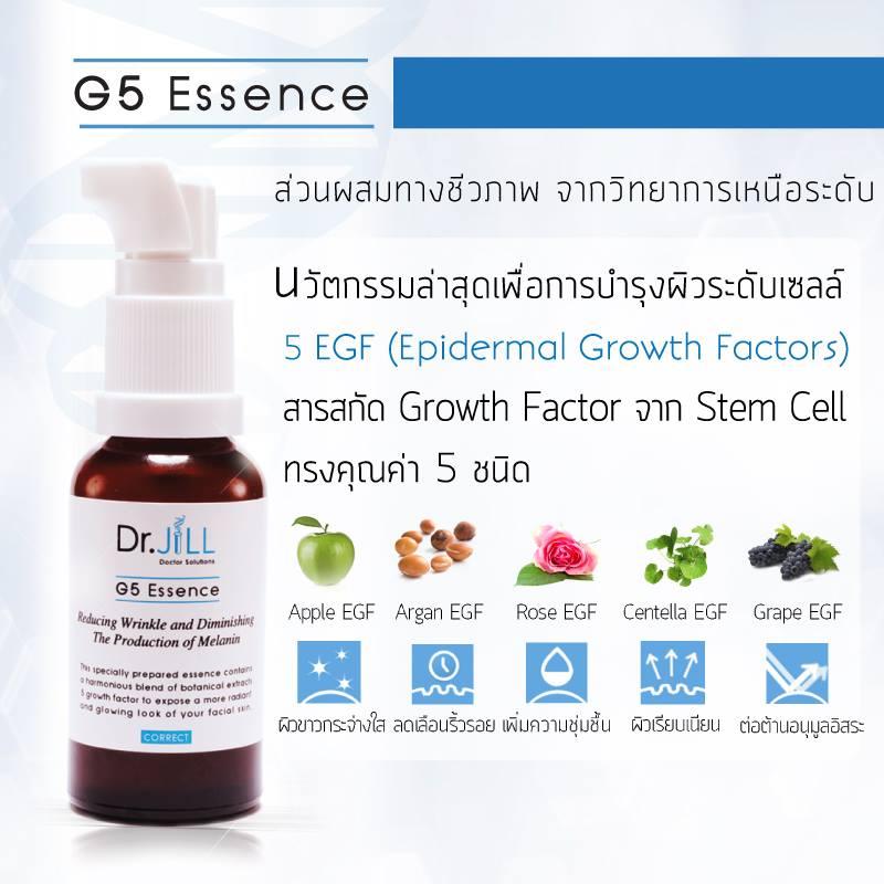 Dr.JiLL G5 Essence ของแท้