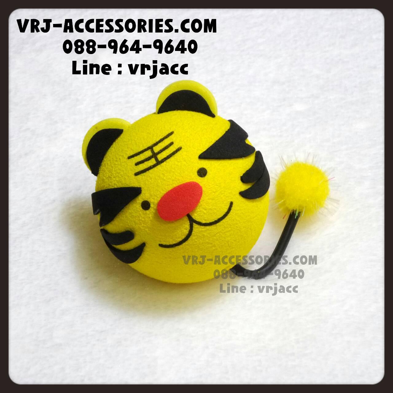 Vj1474 ลูกบอลเสียบเสาอากาศ เสือ: Antenna topper