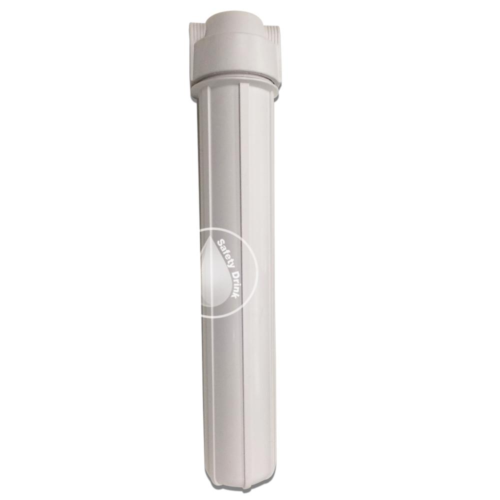 HS Unipure 6 หุน 20 นิ้ว(สีขาว)