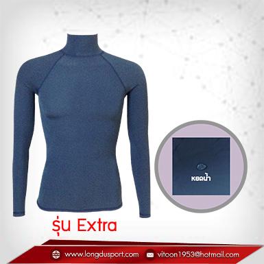 เสื้อรัดกล้ามเนื้อ แขนยาวคอตั้ง สีน้ำเงิน-เทา Royalblue รุ่น Extra(สุดยอดผ้ายืดผิวผ้าลื่น)