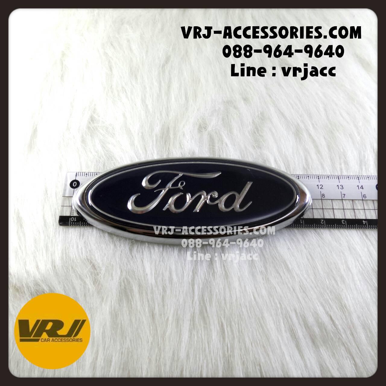 Vj1100 โลโก้เปล่า ฟอร์ต เฟียสต้า 5ประตู ตัวเล็ก ราคาต่อชิ้น : Logo – Ford Fiesta