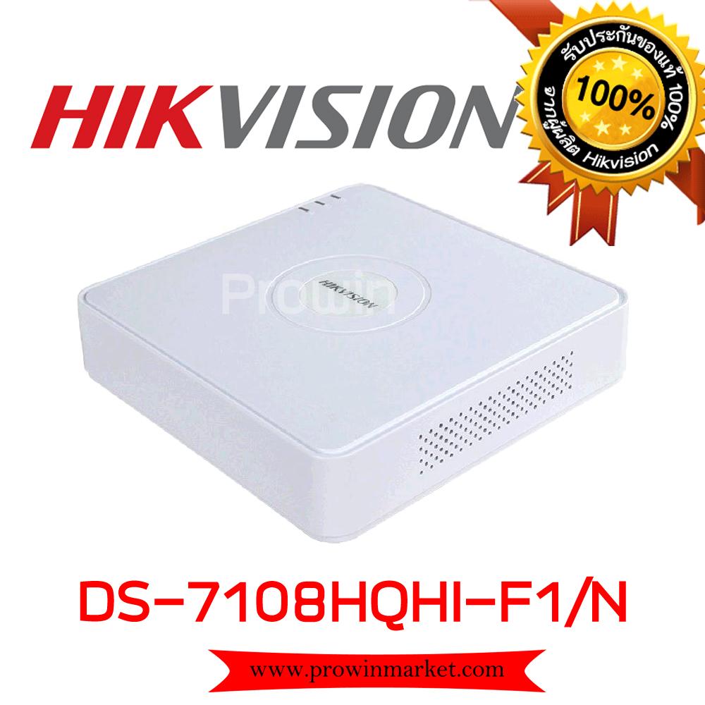 HIKVISION DS-7108HQHI-F1/N