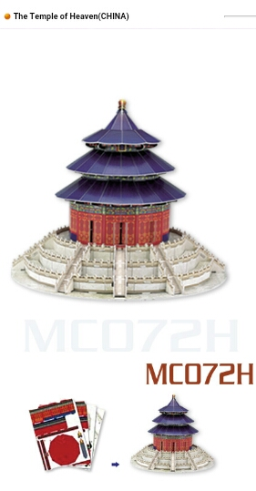 The Temple of Heaven (China) Total: 115 pcs Model Size: 28*28*22 cm
