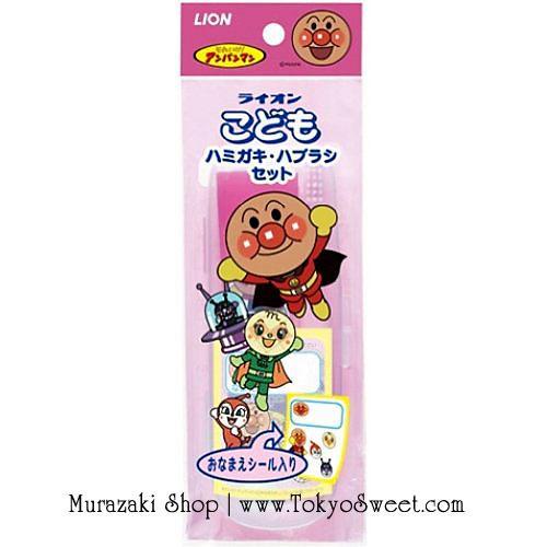 พร้อมส่ง ** Lion Anpanman ชุดแปรงสีฟัน + ยาสีฟัน + กล่องเก็บ + สติ๊กเกอร์เขียนชื่อแปะ (สีชมพู) ลายอันปังแมนสุดน่ารัก เก็บง่าย พกพาสะดวกค่ะ สำหรับเด็ก 1.5 - 5 ขวบ