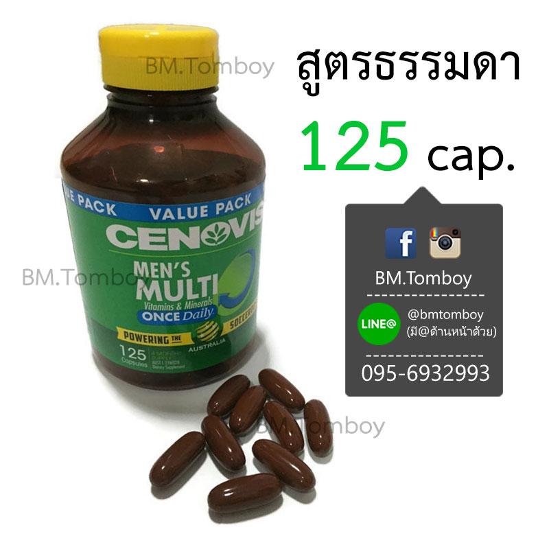 MEN'S MULTI VITAMIN 125 cap. วิตามินเพิ่มความแมน