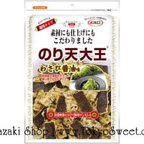 พร้อมส่ง ** Noriten Daio สาหร่ายทอดกรอบวาซาบิ อร่อยมากๆ มีรสเผ็ดจี๊ดๆ ของวาซาบิตัดเลี่ยนได้ดี ห่อใหญ่บรรจุ 91 กรัม