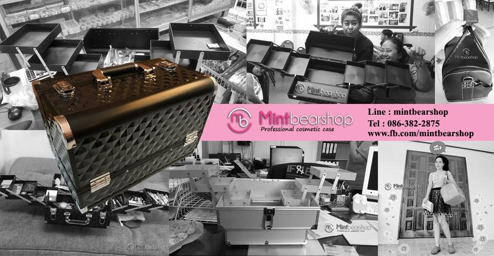 MintbearShop