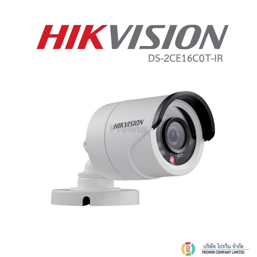 HIKVISION DS-2CE16C0T-IR 1 MP Bullet Turbo HD