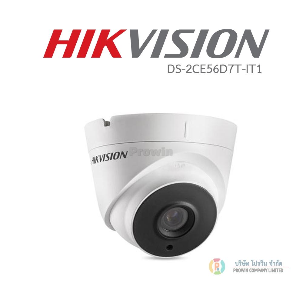 HIKVISION DS-2CE56D7T-IT1 HD1080P WDR EXIR Turret Camera