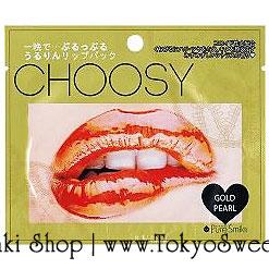 พร้อมส่ง ** Pure Smile Choosy Jelly Lip Pack [Gold Pearl] แผ่นเจลลี่มาส์ก บำรุงริมฝีปาก (สีทองประกายมุก)