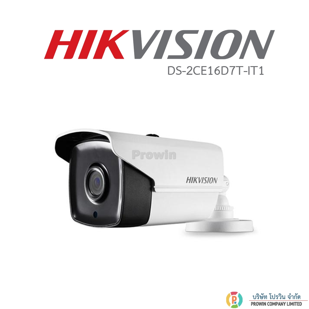 HIKVISION DS-2CE16D7T-IT1 2MP Bullet Turbo HD