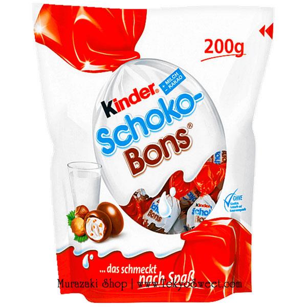 พร้อมส่ง [สินค้านำเข้าจากฝรั่งเศส] ** Kinder Schoko-Bons ช็อคโกแลตลูกกลม สอดไส้ครีมนมและครั้นชี่ บรรจุ 200 กรัม