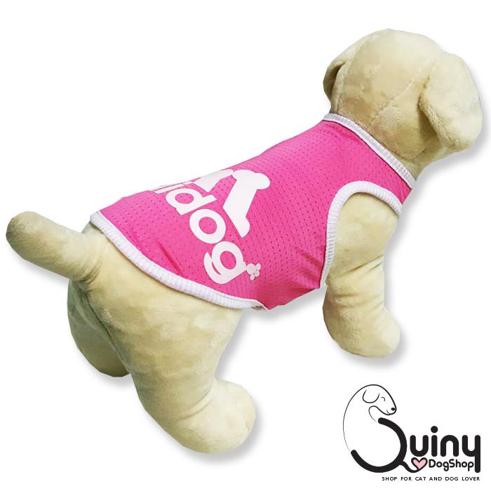 เสื้อสุนัข แขนกุด Adidog สีชมพู