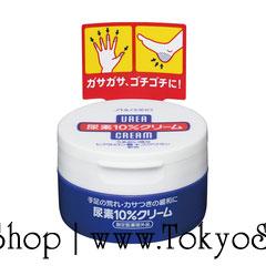 พร้อมส่ง ** Shiseido Urea Cream แบบกระปุก 100 กรัม ครีมทามือทาเท้า ยูเรียเข้มข้น 10% แก้ปัญหามือแห้งหยาบ เท้าแตกแห้งกร้านให้กลับมาเนียนนุ่มน่าสัมผัส