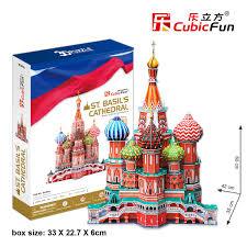 Vasile Assumption Cathedral(RUSSIA) มหาวิหารเซนต์เบซิล (St.Basil's Cathedral) Size 42*35*60 cm. Total 214 pcs.