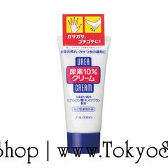 พร้อมส่ง ** Shiseido Urea Cream แบบหลอด 60 กรัม ครีมทามือทาเท้า ยูเรียเข้มข้น 10% แก้ปัญหามือแห้งหยาบ เท้าแตกแห้งกร้านให้กลับมาเนียนนุ่มน่าสัมผัส