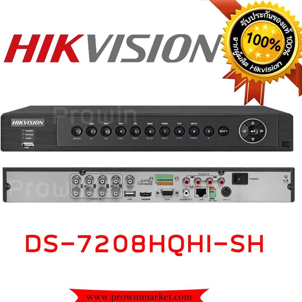 HIKVISION DS-7208HQHI-SH (Full HD 8CH) TURBO HD DVR